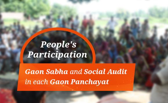 Gaon Sabha and Social Audit